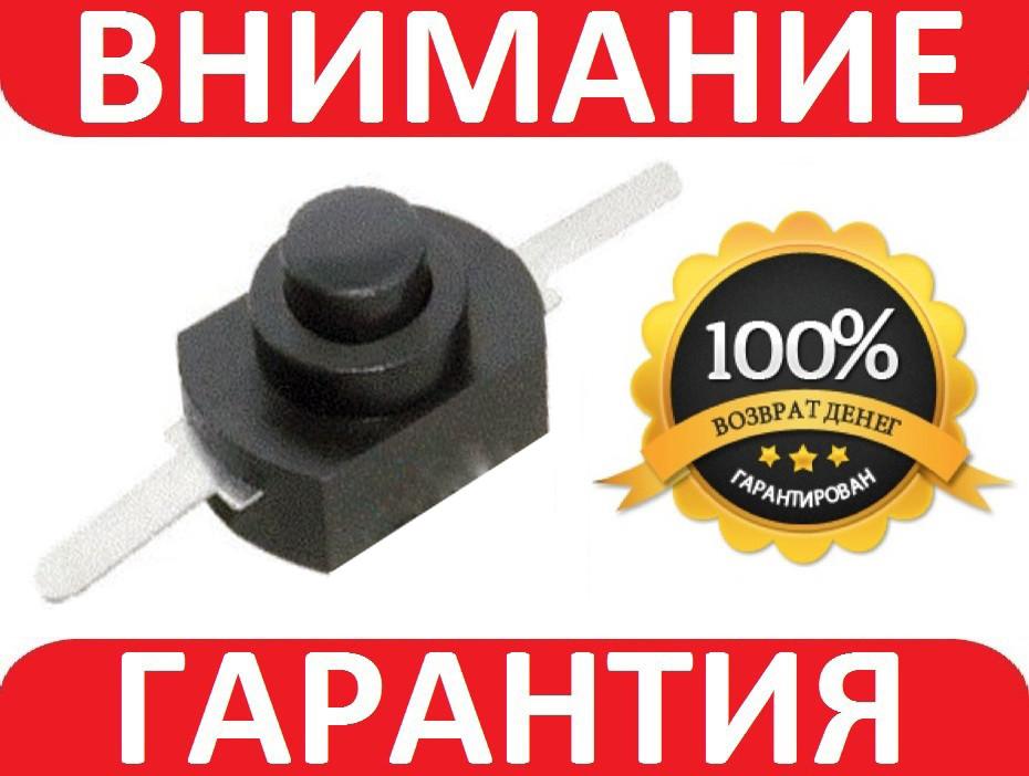 Кнопка с фиксацией 1208YD ON-OFF (12x8mm)