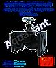 Вентиль чугунный фланцевый 15кч19п Ду50мм