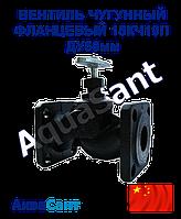 Вентиль чугунный фланцевый 15кч19п Ду50мм, фото 1