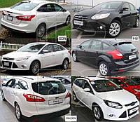 Продам подкрылок на Форд Фокус(Ford Focus)2012