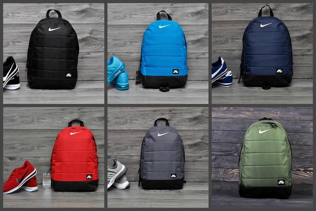 рюкзак,рюкзак мандри, рюкзак для мам,рюкзак антивор сумка, портфель,купить рюкзак, купить портфель, спортивный рюкзак, городской, школьный портфель, рюкзак для школы, рюкзак не дорогой, рюкзак канкен,