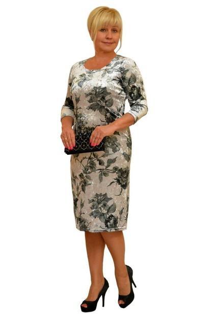 Платье Dimoda - Модель Л35-6  46   размер