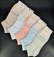 Жіночі шкарпетки упаковкою