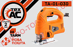 Лобзик Tex.AC ТА-01-030