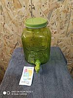 Лимонадник (диспенсер для напитков), 4 л