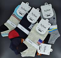 Чоловічі шкарпетки упаковкою