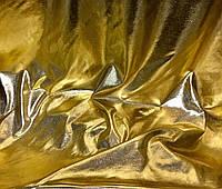 Ткань бифлекс диско. Цвет Золото. 1,45м. Цена за 0,5м.