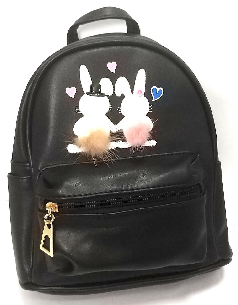 Рюкзак детский к/з. Зайки с мех.хвостиком 280-013
