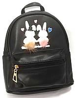 Рюкзак детский к/з. Зайки с мех.хвостиком 280-013, фото 1