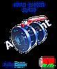Кран 11с67п шаровый фланцевый Ду125