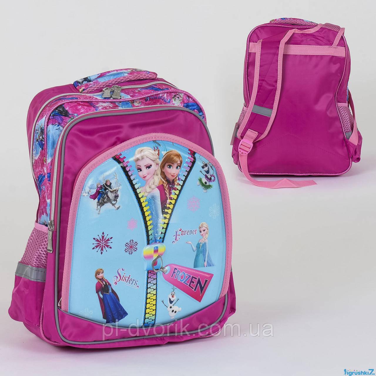 Рюкзак школьный С 36262 (50) 2 отделения, 3 кармана, 3D принт  Размер упаковки:30 х 5 х 40 см Упаковка:Пакет