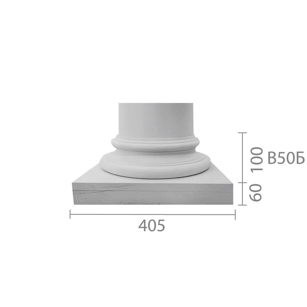 База колони з гіпсу, гіпсова база, основа для колони б-50 (1/2)