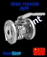 Кран шаровый фланцевый стальной 11с41нж Ду50мм, фото 1