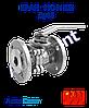Кран шаровый фланцевый стальной 11с41нж Ду65мм