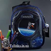 Рюкзак ортопедичний Winner 8071 + брелок м'ячик для хлопчиків, фото 3