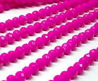 Бусины хрустальные (Рондель)  6х4мм пачка - 85-95 шт, цвет - малиновый кракелюр