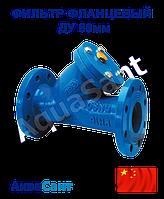 Фильтр для воды фланцевый чугун Ду 80 мм, фото 1
