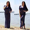 Пляжная женская туника в пол, фото 3