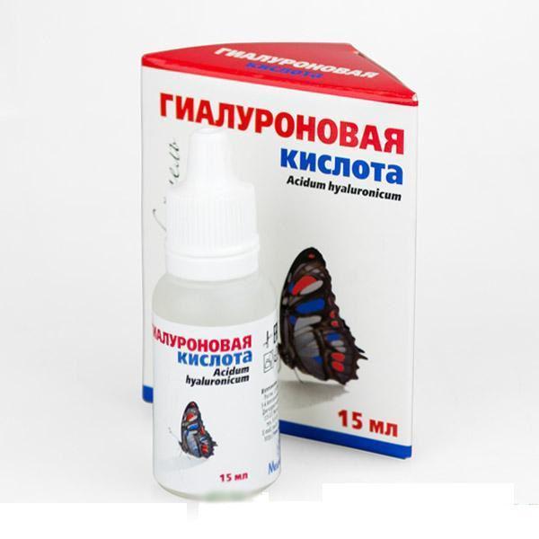 Гиалуроновая кислота гель косметический 15 мл Купава