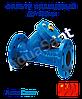 Фильтр для воды фланцевый чугун Ду 150 мм