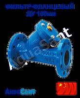 Фильтр для воды фланцевый чугун Ду 150 мм, фото 1