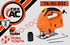 Лобзик Tex.AC ТА-01-031