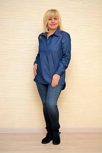 Рубашка Dimoda (Л417)  44   размер