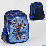 Рюкзак шкільний З 36260 (50) 2 відділення, 3 кишені, 3D принт Розмір упаковки: 30 х 5 х 40 см Упаковка: Пакет, фото 3