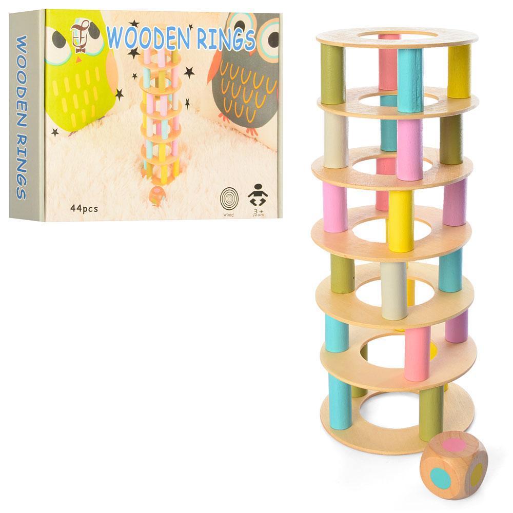 Деревянная игрушка башня с кольцами