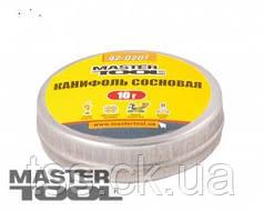 MasterTool  Канифоль 20 г, Арт.: 42-0202