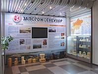 Музейно - исторический комплекс