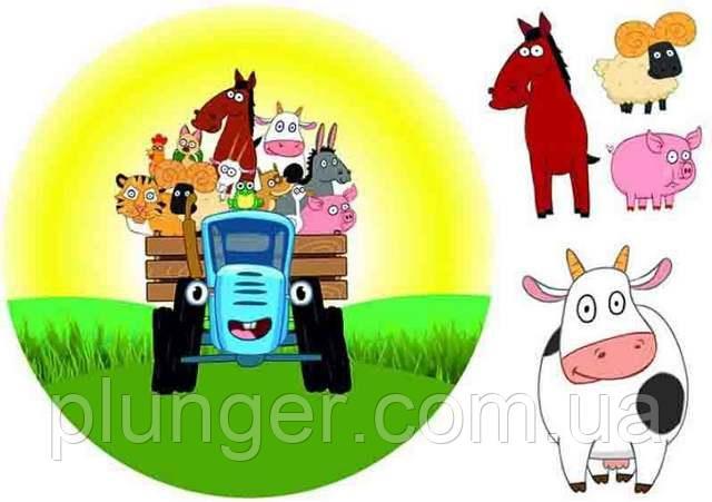 """Вафельная картинка для торта """"Синий трактор и звери ..."""