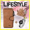 Замшевый кошелек Baellerry Forever + Часы Baosaili в Подарок - Фото