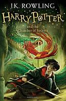 "#Книга ""Harry Potter and the Chamber of Secrets"""