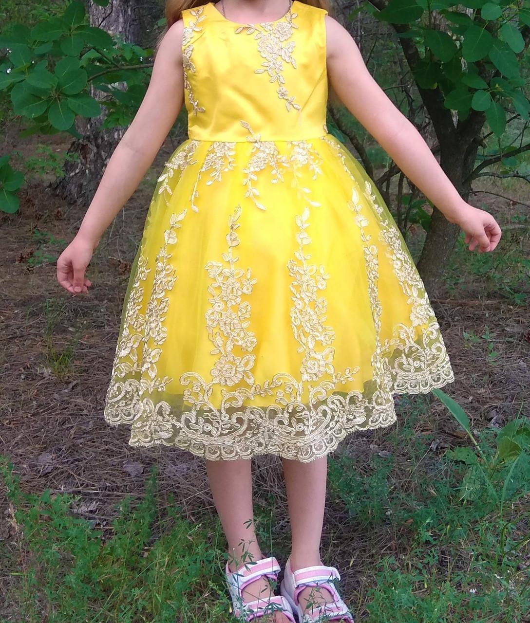 ec2f08be116178b Детское Нарядное Платье Желтое на 5-6 Лет — в Категории