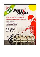 АнтиЖук Гидро, 6 ампул, 8 видов