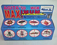 Эффективное средство от насекомых Агита/Agita 50 WGK MAXIMUM, 50г