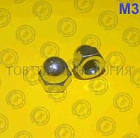 Гайка колпачковая DIN 1587, ГОСТ 11860. М3, фото 1