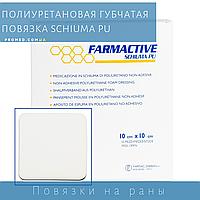 Губчатая повязка Schiuma Pu (Farmactive) 10x10см