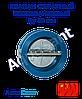 Клапан обратный межфланцевый 2-створчатый Ду 50 мм