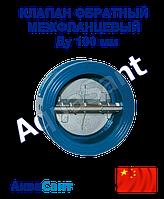 Клапан обратный межфланцевый 2-створчатый Ду 100 мм , фото 1