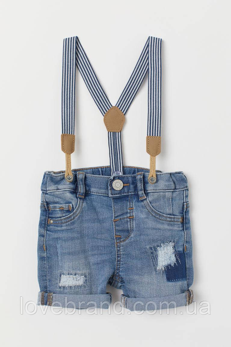 Джинсові шорти на підтяжки для малюка H&M, шортики для хлопчика з підтяжками 9-12 міс/80 см