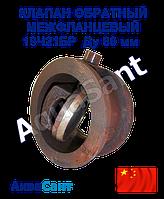 Клапан обратный межфланцевый 19ч21бр РУ16 80мм , фото 1