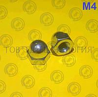 Гайка колпачковая DIN 1587, ГОСТ 11860. М4