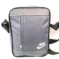 Брендовые барсетки плащевка Nike M (серый)18*24см
