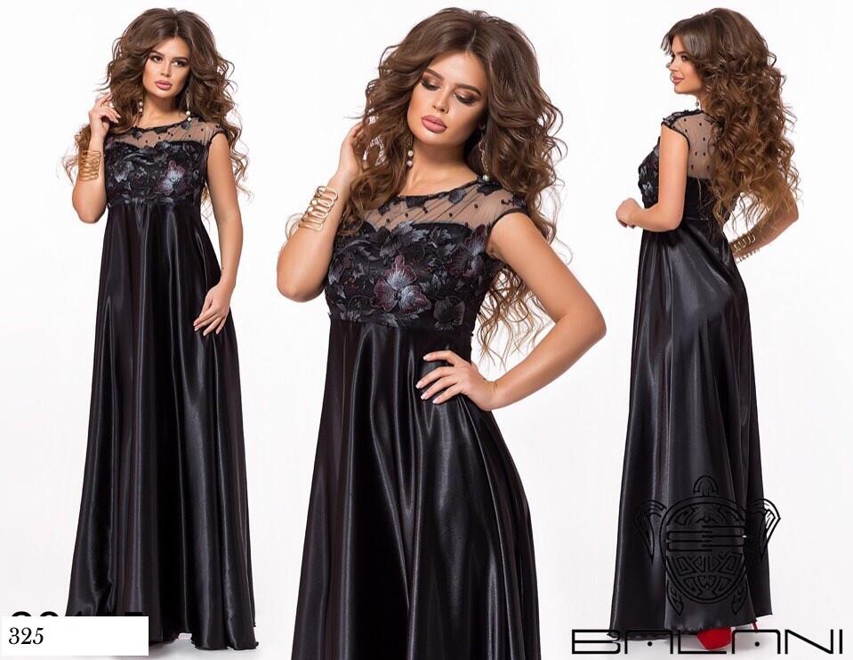 Платье длинное вечернее без рукав гипюр+сетка+атлас 42-44,44-46