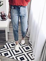 Женские джинсы МОМ голубые
