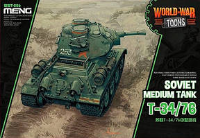 Т-34/76 советский средний танк (World War Toons series). MENG MODEL WWT-006