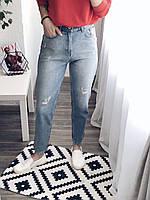 Голубые женские джинсы МОМ