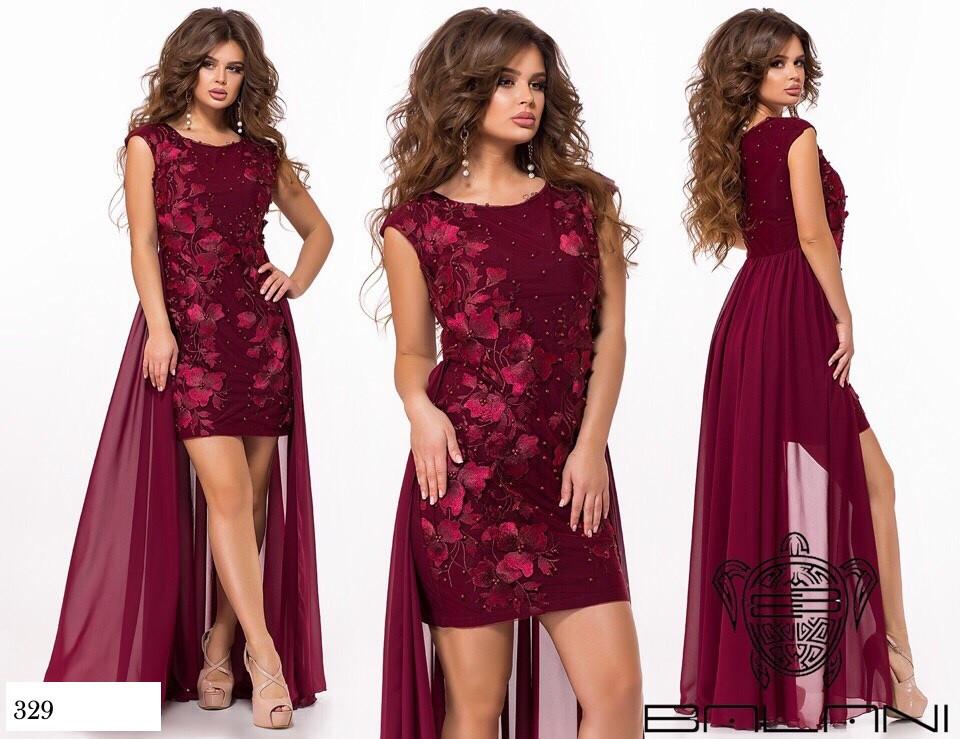 Платье длинное вечернее короткое сетка+масло+шифон 42-44,44-46